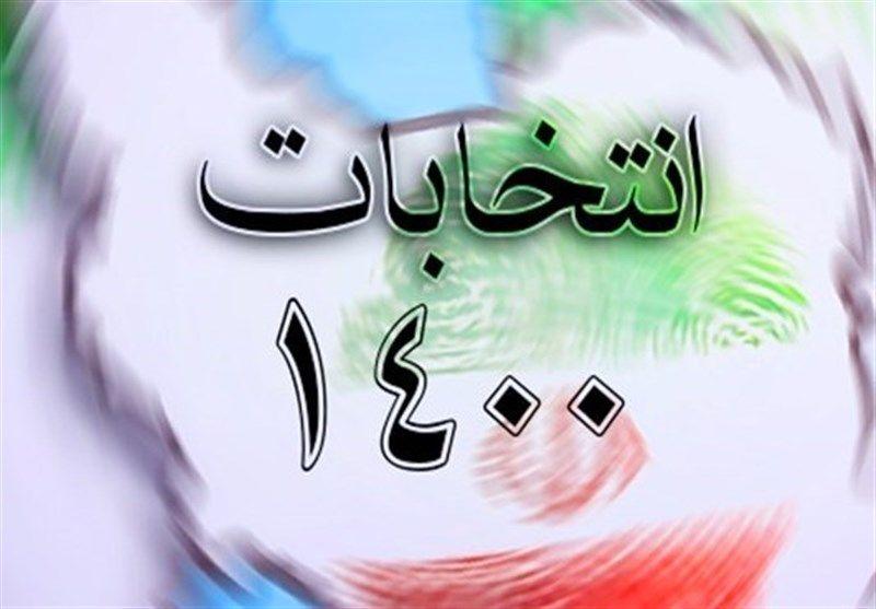 تصویر از نتایج انتخابات شورای اسلامی شهرستان بیجار مشخص شد