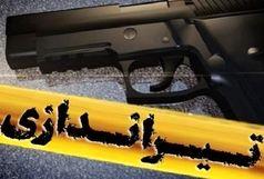 قتل 4 زن به ضرب گلوله در کرمانشاه