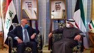 وقتی وزیر خارجه عراق باعث تاسف می شود+جزئیات