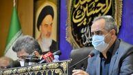 تقدیر استاندار قم از همکاری هیئات مذهبی در دهه اول محرم