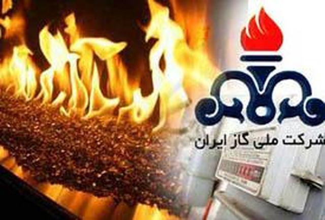 رکورد مصرف گاز خانگی در کرمانشاه شکسته شد