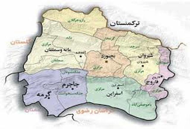 تنها شهرستان نارنجی کرونایی در استان خراسان شمالی تا 18 بهمن 99 کجاست ؟