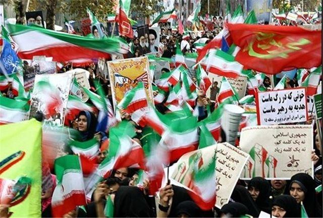برگزاری راهپیمایی13آبان در 60نقطه سیستان وبلوچستان