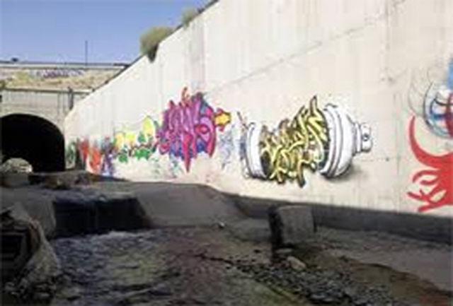 نشست تخصصی «گرافیتی و هنر اعتراضی در تهران» برگزار می شود