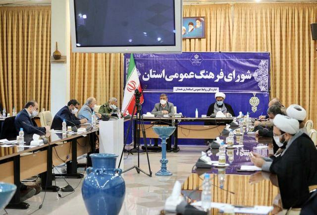 شورای فرهنگ عمومی در رأس فعالیتهای فرهنگی استان همدان قرار گیرد