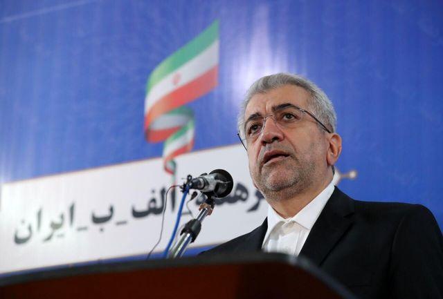 """پویش """"هر هفته الف.ب. ایران"""" به ایستگاه هگمتانه رسید"""