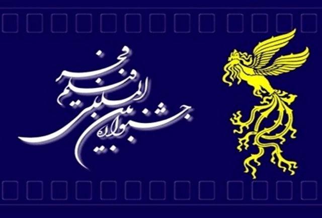 بیش از 60 فیلم متقاضی حضور در بیستونهمین جشنواره فیلم فجر شدند