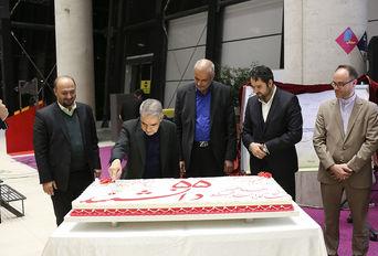 جشن پنجاه و پنج سالگی مجله دانشمند