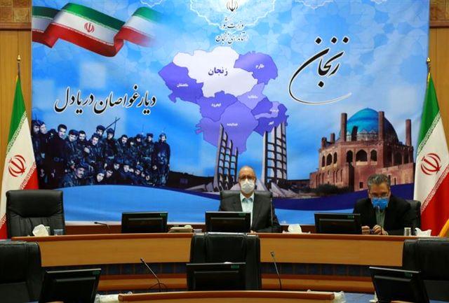 بیش از ۲ میلیارد تومان به حوزه فرهنگی و اجتماعی زنجان اختصاص یافته است