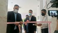 افتتاح مرکز نو آوری و شتابدهی جوانان لرستانی