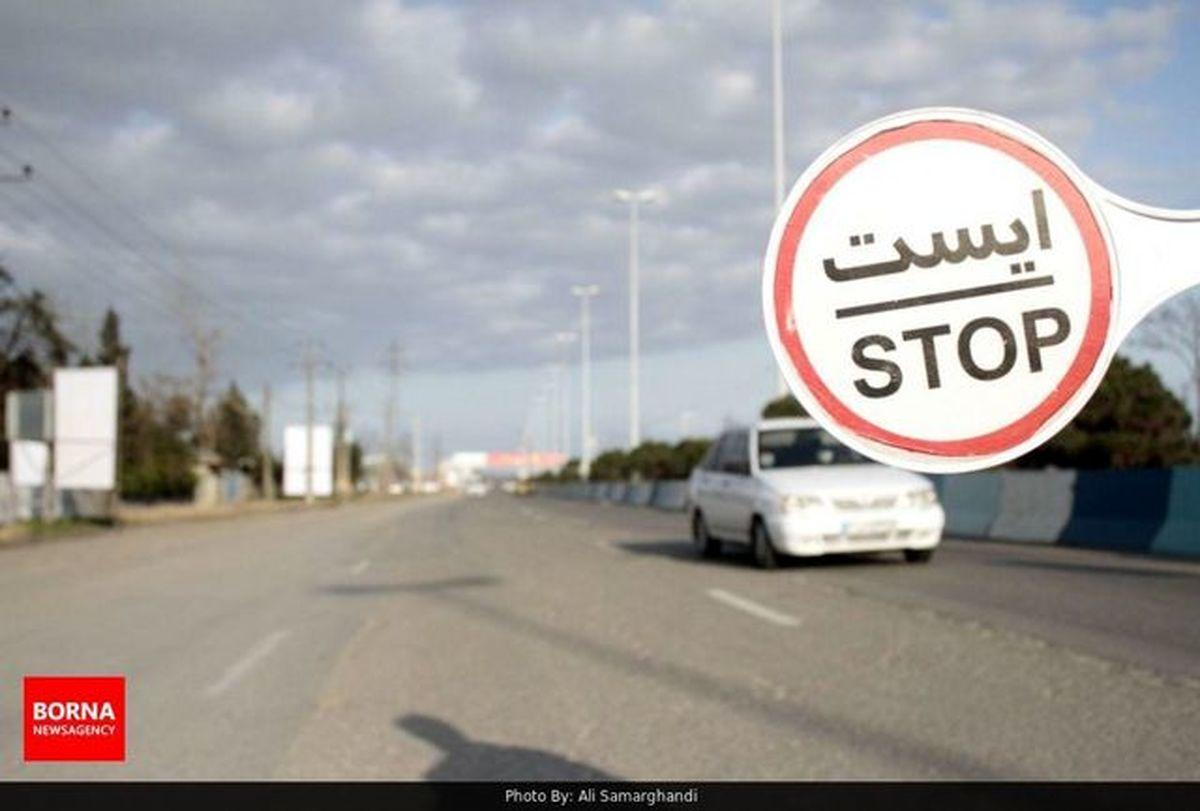 اعمال ممنوعیت سفر به شهرستانهای قرمز و نارنجی بوشهر