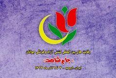 اسامی کشتی گیران فرنگی کار تیم های ایران برای حضور در جام شاهد ارومیه اعلام شد