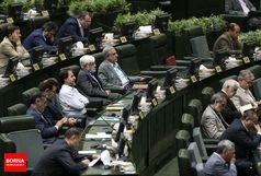 مجلس با استعفای یک نماینده موافقت کرد
