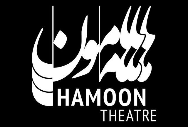 معرفی داوران بخش نمایشنامهنویسی جشنواره تئاتر هامون