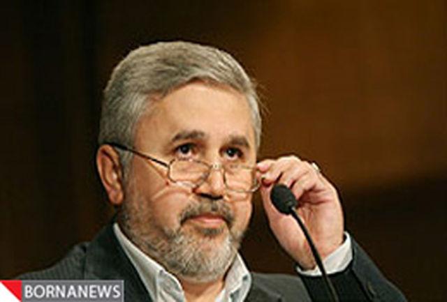 بهترین تصاویر از امام، رهبری و پرچم ایران در تلویزیون پخش شود
