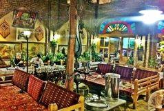 ۲۵ قهوه خانه متخلف در اصفهان پلمپ شد