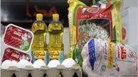 تمامی مددجویان تحت حمایت زنجانی تا پایان تابستان از سبد کالایی بهره مند می شوند