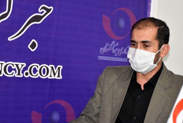 ثبتنام متقاضیان کسبوکارهای خانگی در گلستان
