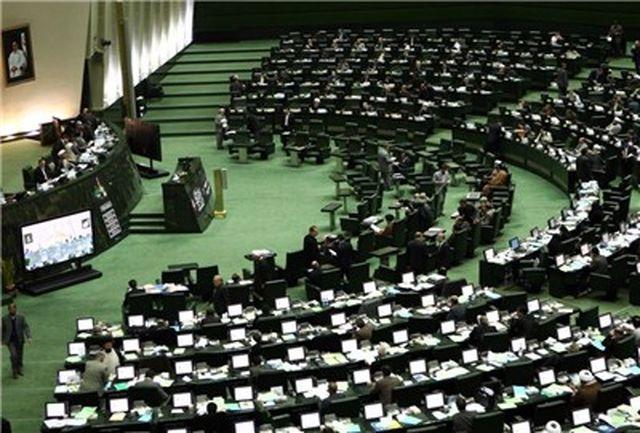موافقت نمایندگان با کلیات طرح اصلاح قانون انتخابات