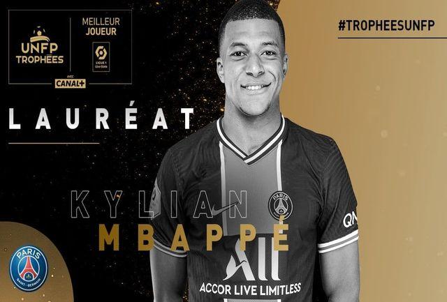 امباپه بهترین بازیکن فصل لیگ فرانسه شد