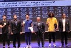 درخشش ورزشکار آذربایجان شرقی در مسابقات فیتنس قهرمانی کشور