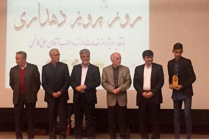 مراسم بزرگداشت روز پرویز دهداری و تجلیل از علی کاظمی  برگزار شد