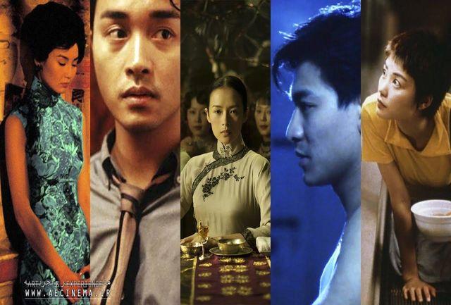 عرضه هفت فیلم ترمیم شده از وونگ کاروای