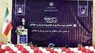 اقدامات امیدبخش وزارت ورزش و جوانان در استان