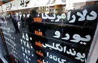 قیمت دلار و یورو امروز 5 اسفند 99