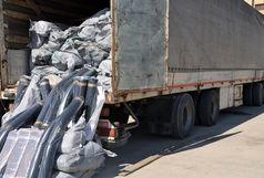 توقیف کامیون حامل پارچه های خارجی قاچاق  به ارزش 60 میلیارد