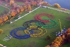 کارگروه بازیهای کمیتههای ملی المپیک اروپا تشکیل شد