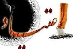 102 نفر بر اثر اعتیاد در سیستان و بلوچستان جان خود را از دست دادند