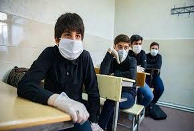 مدارس از ۱۵ شهریور بازگشایی میشود