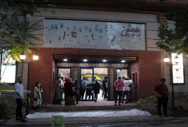 اجرای ۴ نمایش جدید در پردیس تئاتر شهرزاد