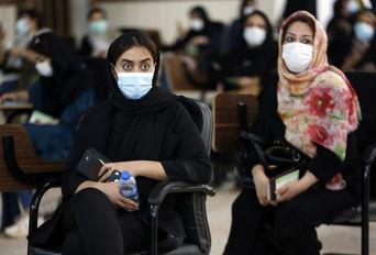 مرکز واکسیناسیون شبانه روزی - شیراز