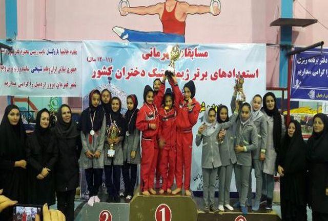 تهران در المپیاد استعدادهای برتر ژیمناستیک دختران قهرمان کشور شد