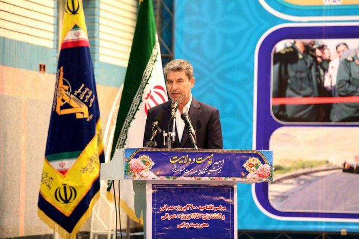 افتتاح و کلنگ زنی ۴۴۵۰ پروژه محرومیت زدایی سپاه در آذربایجانغربی