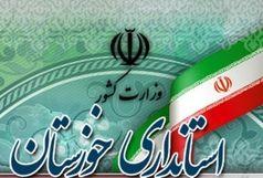 توضیح ادارهکل روابط عمومی و امور بین الملل استانداری خوزستان درباره خبر تغییر فرمانداران