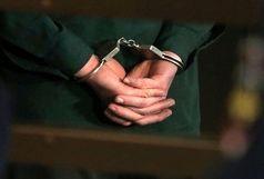 مامور قلابی در کرمانشاه دستگیر شد