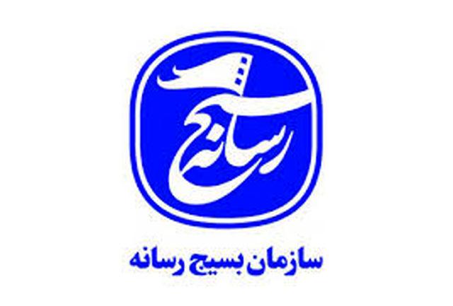 دبیر و شورای سیاستگذاری چهارمین جشنواره تولیدات رسانهای ابوذر انتخاب شدند