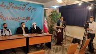 پخش برنامه ی کاندیداهای خبرگان رهبری از شبکه های تهرانی