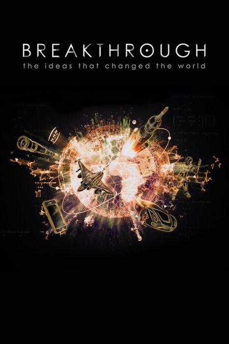 مستند «ایده هایی که جهان را تغییر داد» از شبکه چهار/ نمایش ایده های بزرگ، از تلسکوپ تا ربات در «چهار سوی علم»