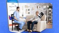آزمایش پزشکی در خانه با بیمه تکمیلی رایگان شد!