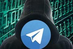 شناسایی و برخورد با مدیران کانال تلگرامی ایلام کراش