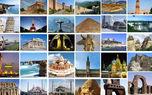 اسامی 10 شهر تاریخی جهان/ شهر شوش سومین شهر تاریخی دنیا