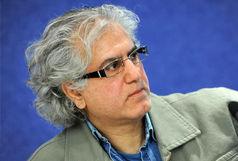 نگارش «پنج گرم» با حمایت بنیاد فارابی آغاز شد/ فیلمی با مضمون آخرالزمانی