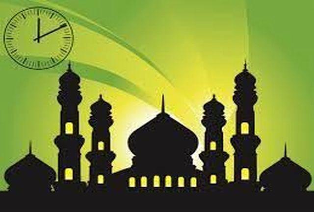 اوقات شرعی آبادان و خرمشهر در 9 اردیبهشت ماه 1400+دعای روز شانزدهم ماه رمضان