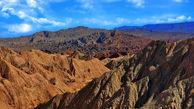کوه مریخی کجاست؟