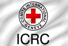 صلیب سرخ جهانی غایب بزرگ این روزهای فاجعه بار ایران