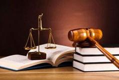 حکم جریمه نقدی برای متخلف محیط زیست